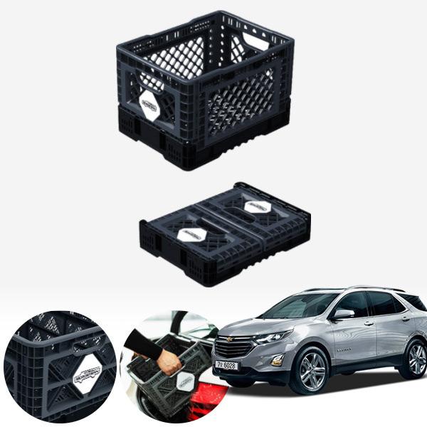 이쿼녹스 접이식 트렁크정리함 중형 PMN-1551335364 cs03038 차량용품