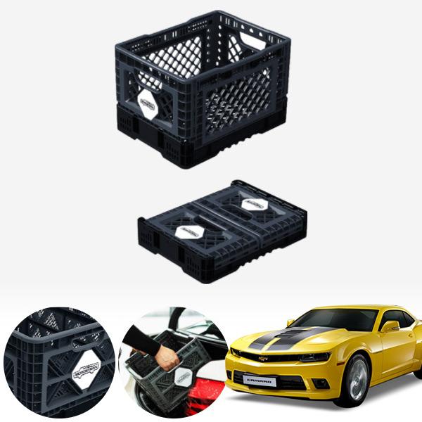 카마로 접이식 트렁크정리함 중형 PMN-1551335364 cs03039 차량용품
