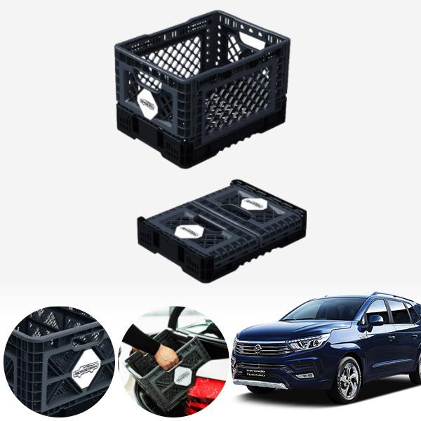 코란도투리스모 접이식 트렁크정리함 중형 PMN-1551335364 cs04010 차량용품