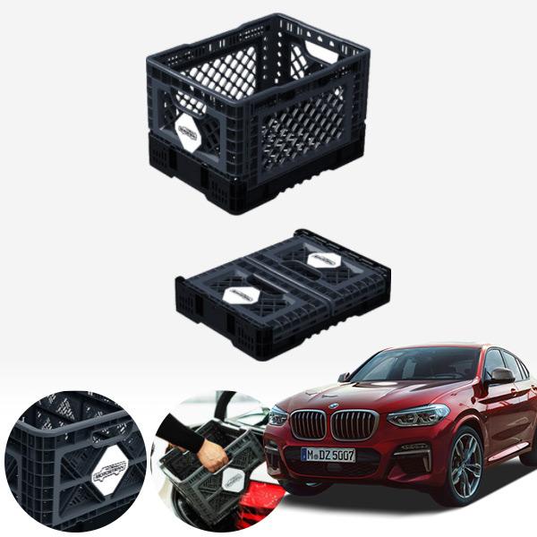 X4(F26)(14~18) 접이식 트렁크정리함 중형 PMN-1551335364 cs06017 차량용품