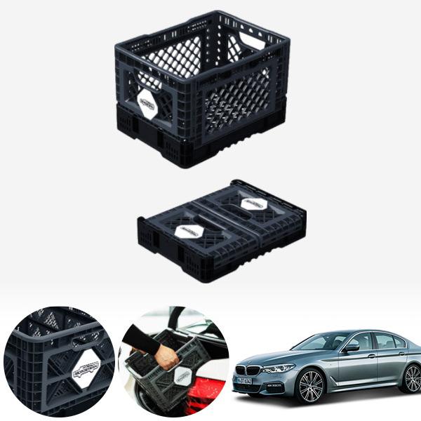 5시리즈(G30)(17~) 접이식 트렁크정리함 중형 PMN-1551335364 cs06037 차량용품