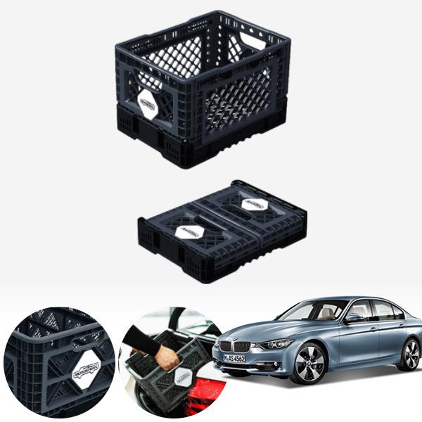 3시리즈(F30)(11~18) 접이식 트렁크정리함 중형 PMN-1551335364 cs06038 차량용품