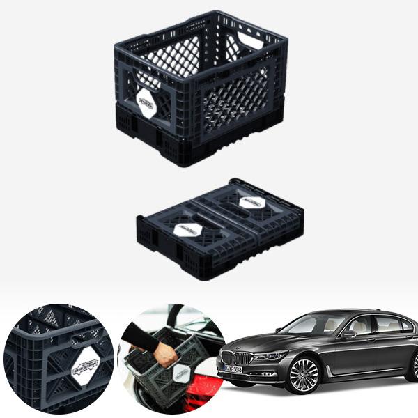 7시리즈(G11)(16~) 접이식 트렁크정리함 중형 PMN-1551335364 cs06039 차량용품