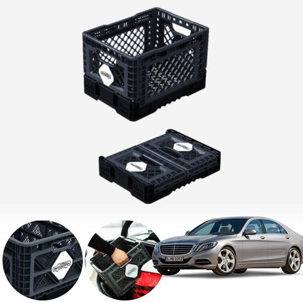 S클래스(W222)(14~) 접이식 트렁크정리함 중형 PMN-1551335364 cs07036 차량용품