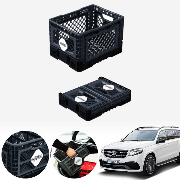 GLS클래스(X166)(17~) 접이식 트렁크정리함 중형 PMN-1551335364 cs07038 차량용품