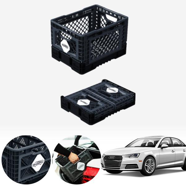 A4(B9)(16~) 접이식 트렁크정리함 중형 PMN-1551335364 cs08029 차량용품