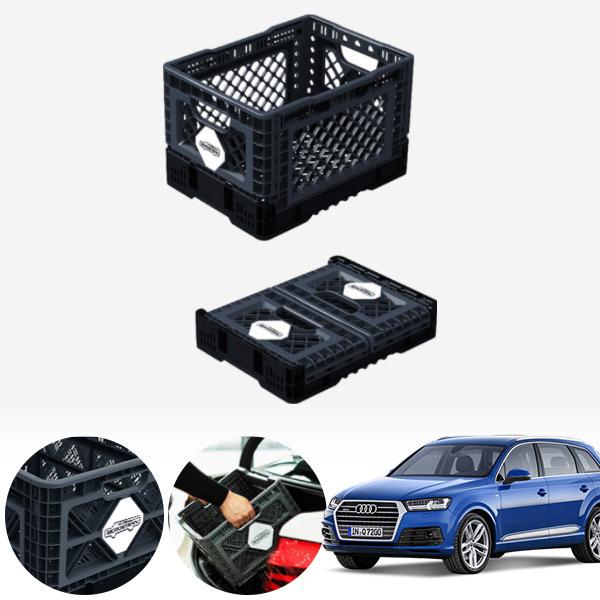 Q7(4M)(15~) 접이식 트렁크정리함 중형 PMN-1551335364 cs08030 차량용품