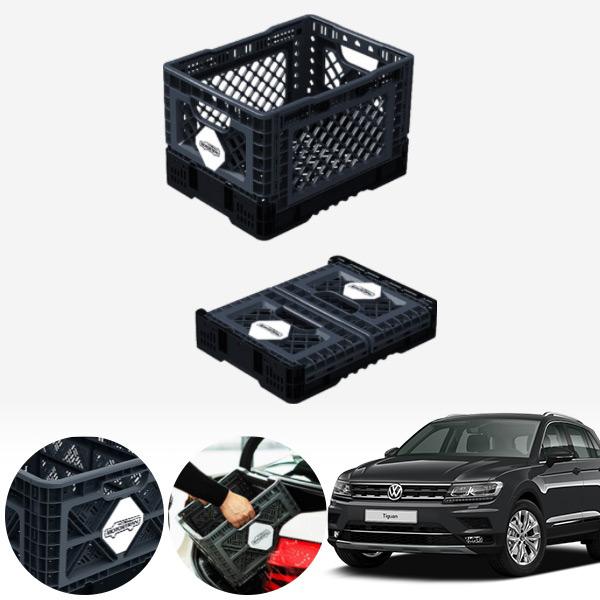 티구안(더뉴)(18~) 접이식 트렁크정리함 중형 PMN-1551335364 cs09018 차량용품