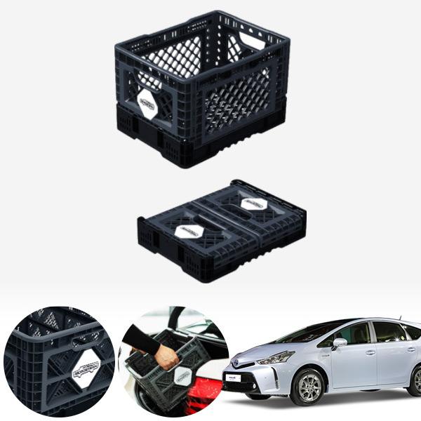 프리우스V(15~) 접이식 트렁크정리함 중형 PMN-1551335364 cs14024 차량용품