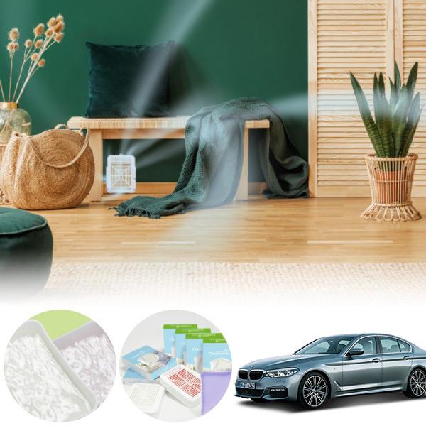 5시리즈(G30)(17~) 차량용 다목적 천연 탈취제 PMN-1558405685 cs06037 차량용품