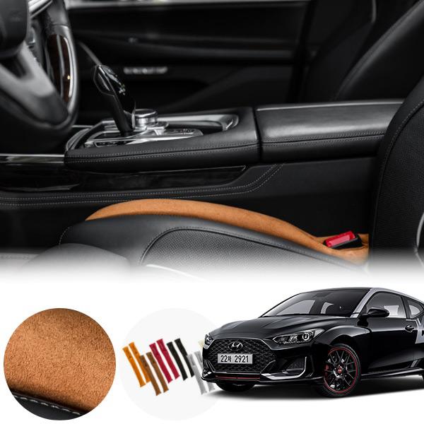 벨로스터N 스웨이드 사이드 쿠션 PMN-1558415251 cs01070 차량용품