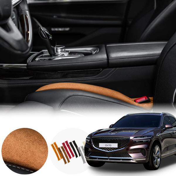 제네시스GV70' 스웨이드 사이드 쿠션 PMN-1558415251 cs01082 차량용품