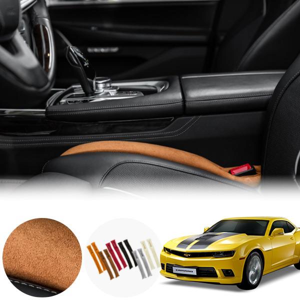 카마로 스웨이드 사이드 쿠션 PMN-1558415251 cs03039 차량용품