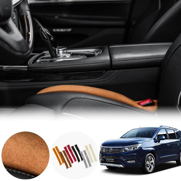 코란도투리스모 스웨이드 사이드 쿠션 PMN-1558415251 cs04010 차량용품