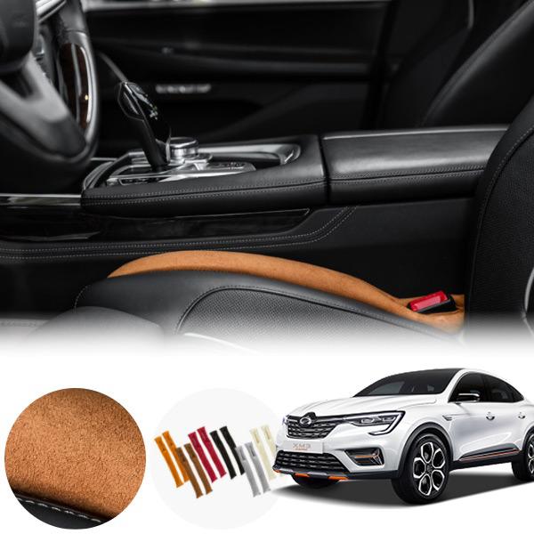 XM3 스웨이드 사이드 쿠션 PMN-1558415251 cs05017 차량용품