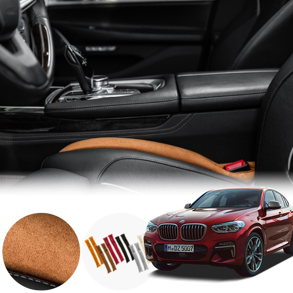 X4(F26)(14~18) 스웨이드 사이드 쿠션 PMN-1558415251 cs06017 차량용품