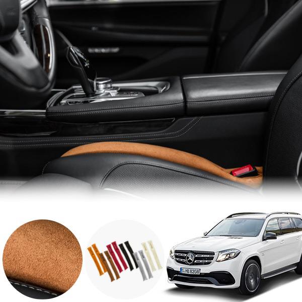 GLS클래스(X166)(17~) 스웨이드 사이드 쿠션 PMN-1558415251 cs07038 차량용품