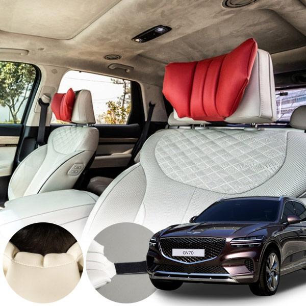제네시스GV70' 각도조절 서포트 목쿠션 PMN-1586844241 cs01082 차량용품