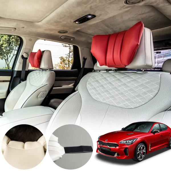스팅어 각도조절 서포트 목쿠션 PMN-1586844241 cs02060 차량용품