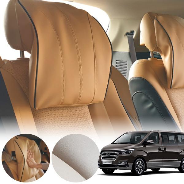 그랜드스타렉스(18~) 리무진 목쿠션 헤드쿠션 자동차쿠션 차쿠션 PMN-1610430833 cs01071 차량용품
