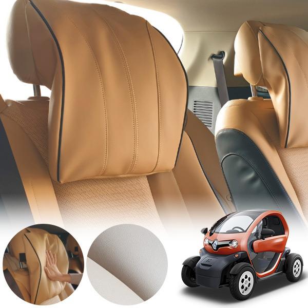 트위지 리무진 목쿠션 헤드쿠션 자동차쿠션 차쿠션 PMN-1610430833 cs05016 차량용품