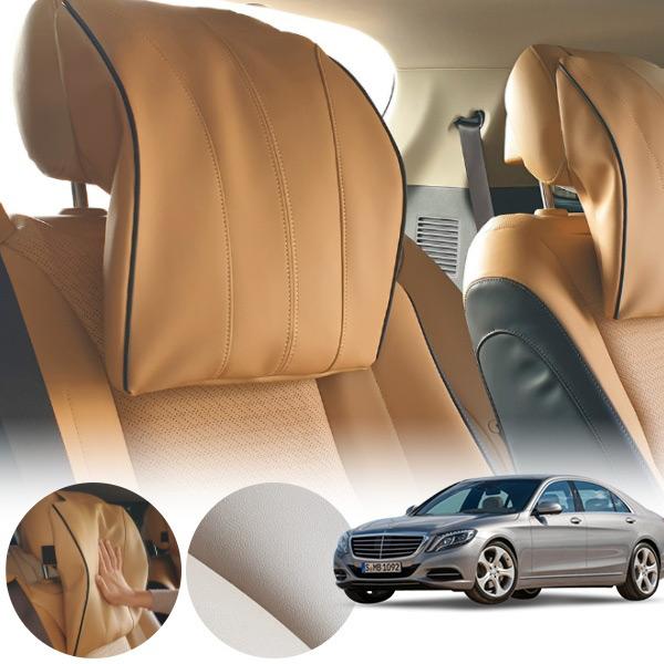 S클래스(W222)(14~) 리무진 목쿠션 헤드쿠션 자동차쿠션 차쿠션 PMN-1610430833 cs07036 차량용품