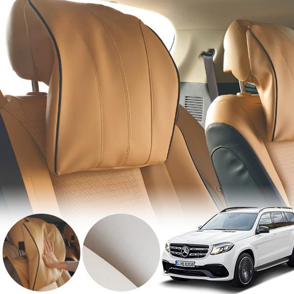 GLS클래스(X166)(17~) 리무진 목쿠션 헤드쿠션 자동차쿠션 차쿠션 PMN-1610430833 cs07038 차량용품