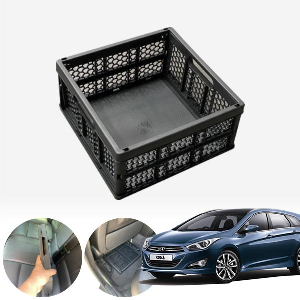 i40(11~18) 모비스순정 접이식 트렁크정리함 차량용품 cs01012