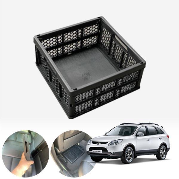 베라크루즈 모비스순정 접이식 트렁크정리함 차량용품 cs01023