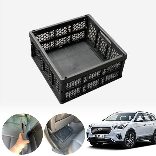 맥스크루즈 모비스순정 접이식 트렁크정리함 차량용품 cs01051