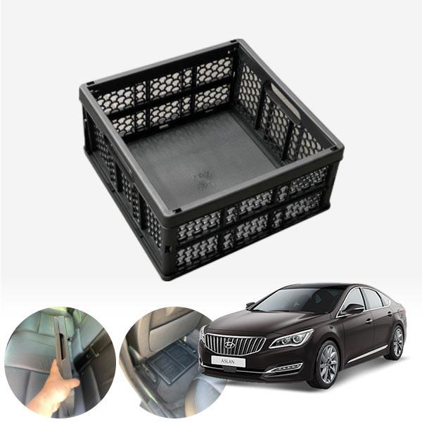 아슬란 모비스순정 접이식 트렁크정리함 차량용품 cs01054
