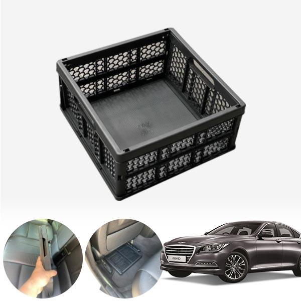 제네시스(뉴)(14~) 모비스순정 접이식 트렁크정리함 차량용품 cs01056