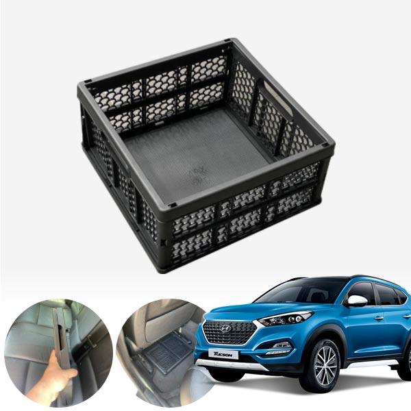 투싼(올뉴)(16~) 모비스순정 접이식 트렁크정리함 차량용품 cs01058