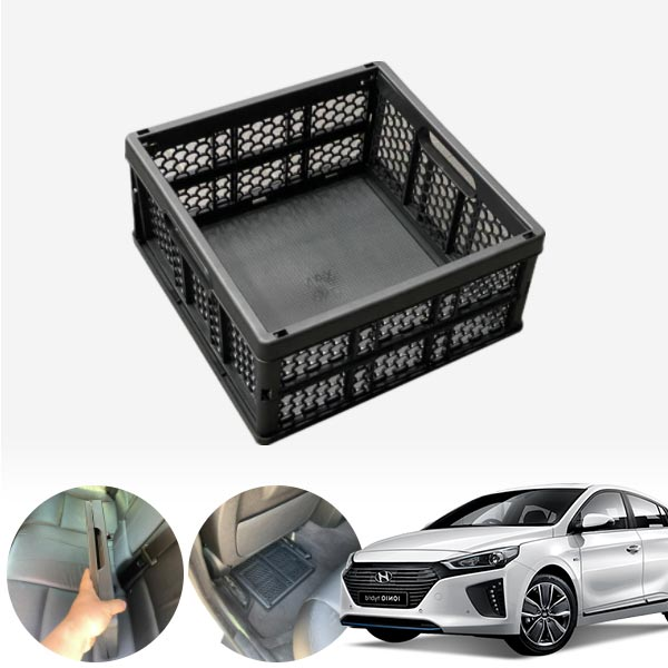 아이오닉 모비스순정 접이식 트렁크정리함 차량용품 cs01061