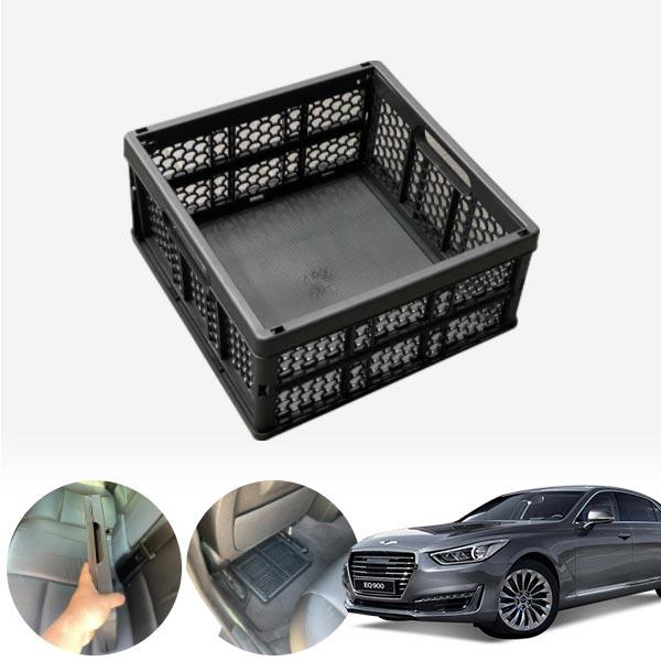 제네시스EQ900 모비스순정 접이식 트렁크정리함 차량용품 cs01062