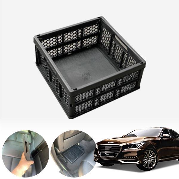 제네시스G80 모비스순정 접이식 트렁크정리함 차량용품 cs01064