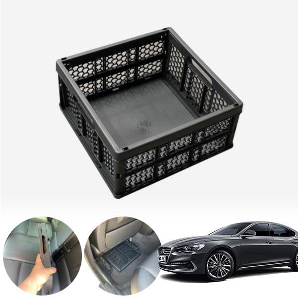 그랜져IG(17~) 모비스순정 접이식 트렁크정리함 차량용품 cs01065