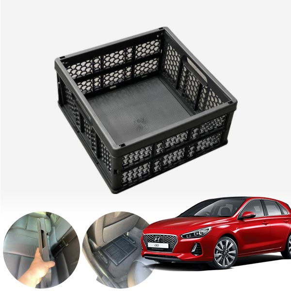 i30(PD)(16~17) 모비스순정 접이식 트렁크정리함 차량용품 cs01066