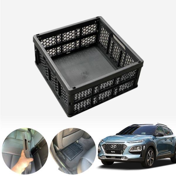 코나 모비스순정 접이식 트렁크정리함 차량용품 cs01067