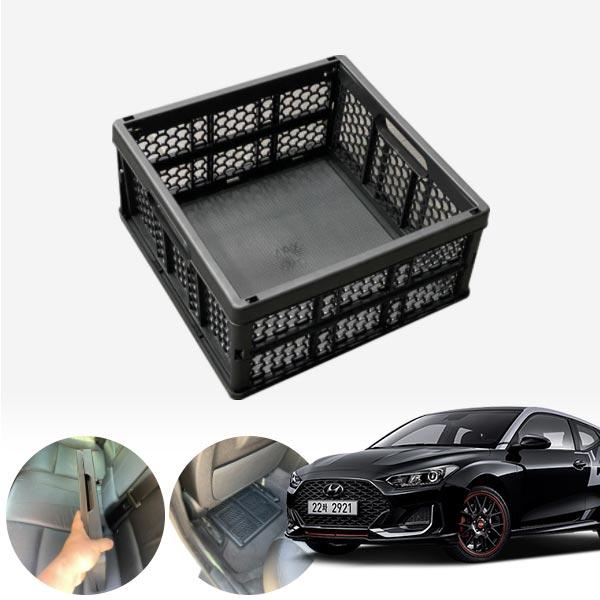 벨로스터N 모비스순정 접이식 트렁크정리함 차량용품 cs01070