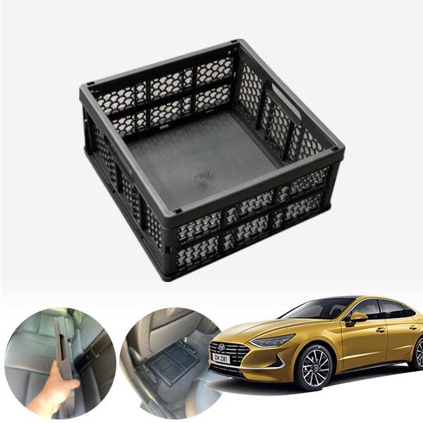 쏘나타DN8 모비스순정 접이식 트렁크정리함 차량용품 cs01076