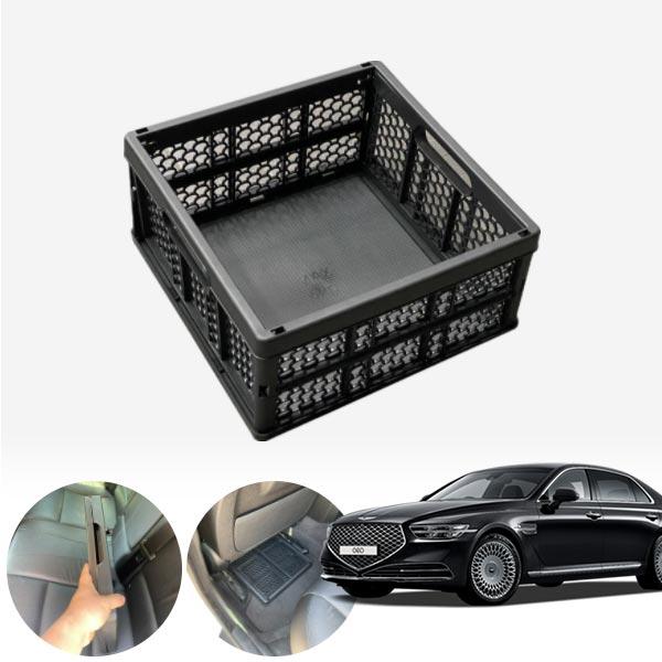 제네시스 G90 모비스순정 접이식 트렁크정리함 차량용품 cs01077