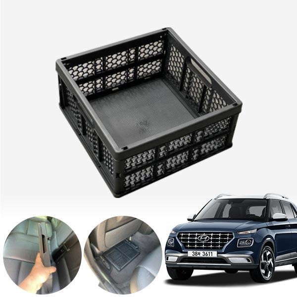 베뉴 모비스순정 접이식 트렁크정리함 차량용품 cs01078