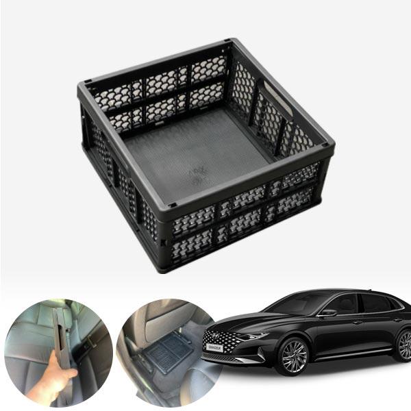 그랜저ig2020 모비스순정 접이식 트렁크정리함 차량용품 cs01079
