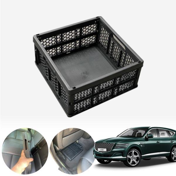 제네시스GV80 모비스순정 접이식 트렁크정리함 차량용품 cs01080