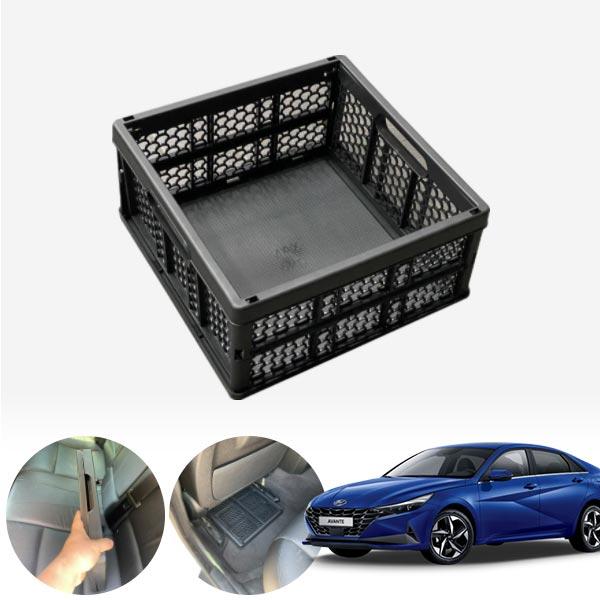 아반떼CN7 모비스순정 접이식 트렁크정리함 차량용품 cs01081