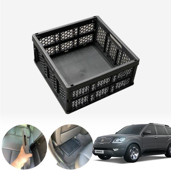 모하비 모비스순정 접이식 트렁크정리함 차량용품 cs02034
