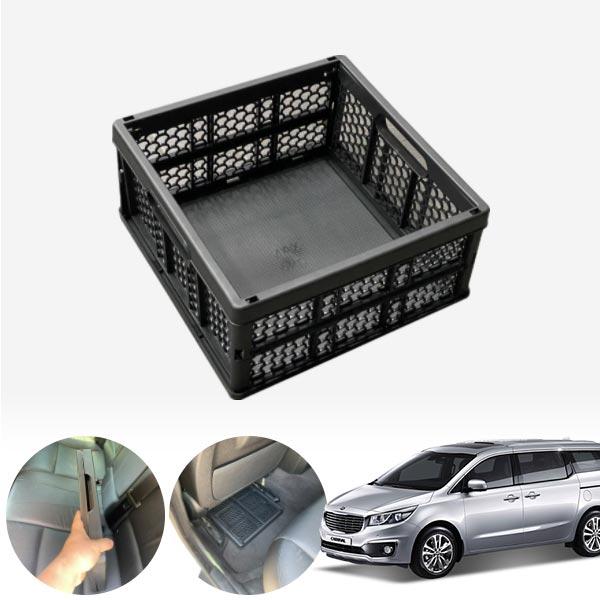카니발(올뉴)(14~) 모비스순정 접이식 트렁크정리함 차량용품 cs02051