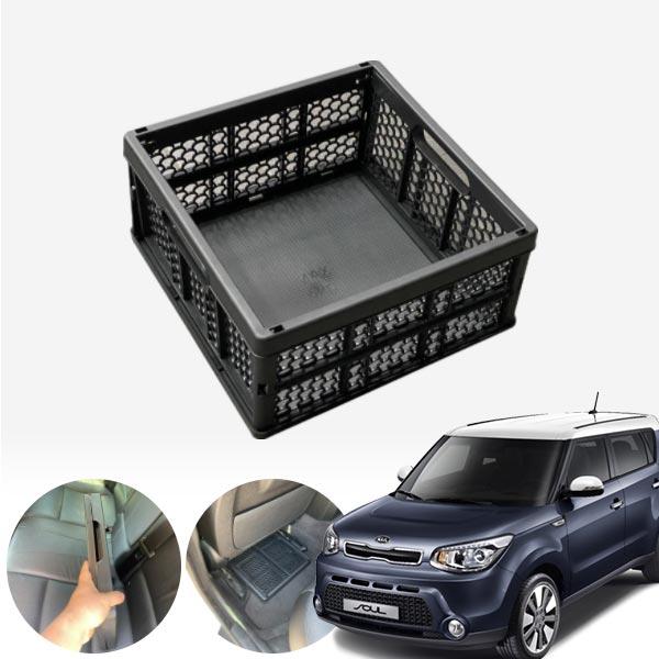쏘울(올뉴)(14~) 모비스순정 접이식 트렁크정리함 차량용품 cs02055