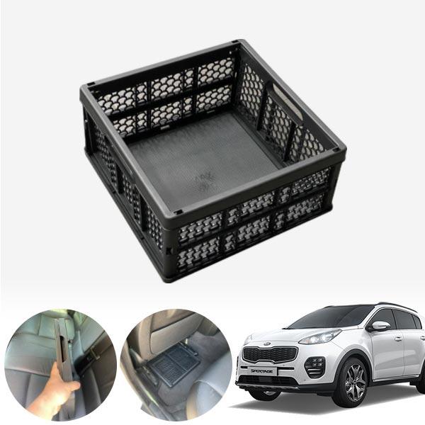 스포티지QL(16~) 모비스순정 접이식 트렁크정리함 차량용품 cs02056
